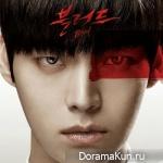 Blood - OST