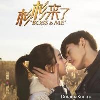 Boss & Me - OST