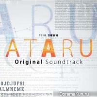Ataru - OST