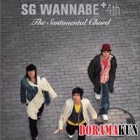 SG Wannabe