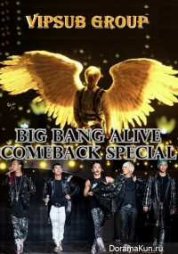 SBS Big Bang Alive Comeback Special