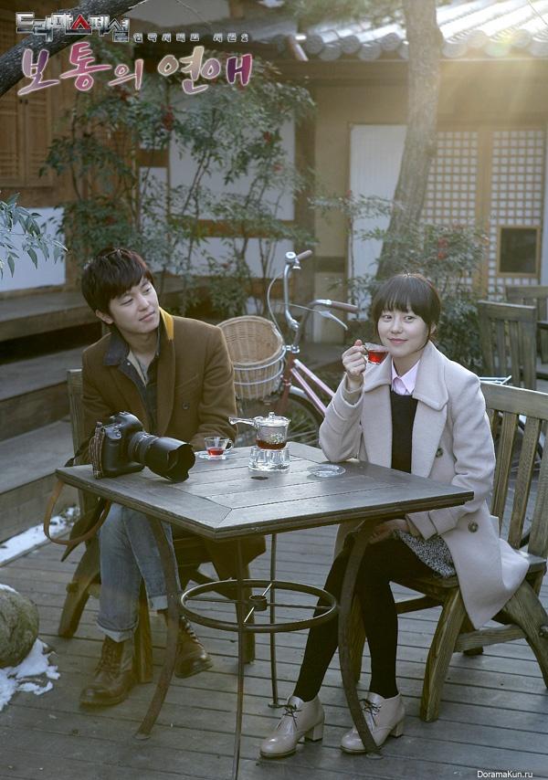 Kbs drama special list 2012 / Cinema gaumont st denis reunion