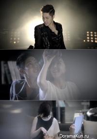Kim Hyun Joong - Please