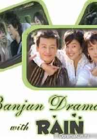 Banjun Drama
