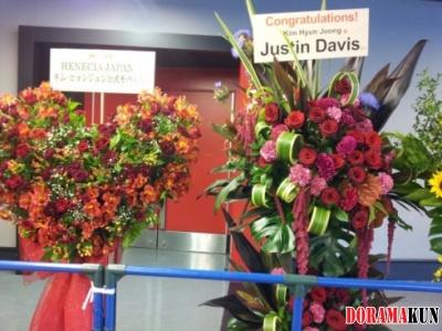 Ким Хён Чжун получил цветы от Джастина Бибера и Огури Шуна
