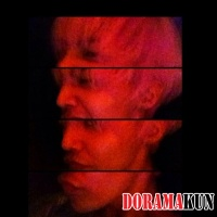 G-Dragon из Big Bang открыл аккаунт в Твиттере