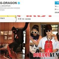 У G-Dragon появилось 230 000 последователей на Твиттере всего за 2 дня