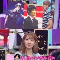 Актриса Ким Бин У заявила, что она встречается с актёром Ким Хён Мином