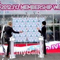 JYJ провели масштабную фан-встречу, пригласив 22 000 поклонников
