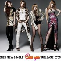 Хореография 2NE1 к I Love You