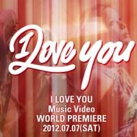 2NE1 объявили дату релиза музыкального видео I Love You