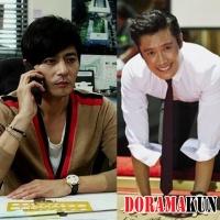 Чан Дон Гон и Ли Бён Хон носят роскошные часы