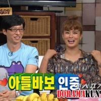 Ю Чжэ Сок похвастался своим сыном в шоу 'Приходите поиграть'