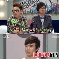 Участники 2PM делят свои доходы поровну, а члены Super Junior получают только то, что они заработали