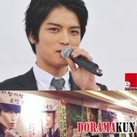 Ким ЧжэЧжун из JYJ передал свои венки с рисом детям-сиротам