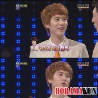 КюХён из Super Junior рассказал, с кем из участников хотел бы жить в одной комнате меньше всего