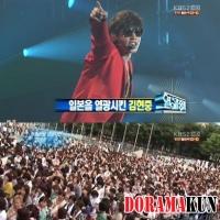 Kим Хён Чжун зажег на соло концерте в Японии