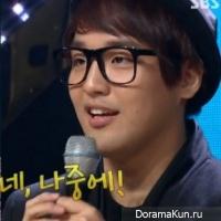Han Hee Joo