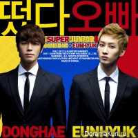 donghae_eunhyuk
