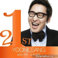 yoonilsang
