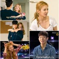 hyoyeon_dancingwithstars