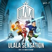 ulala_part2