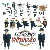 Leessang