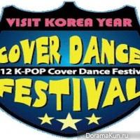 kpop-dance-festival
