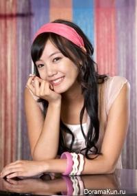 Go Eun Ah