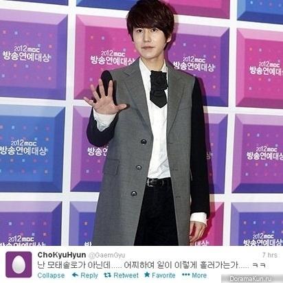 Kyuhyun dongho wedding