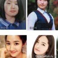 Пак Мин Ён&Ким Ю Ми&Ю Ара