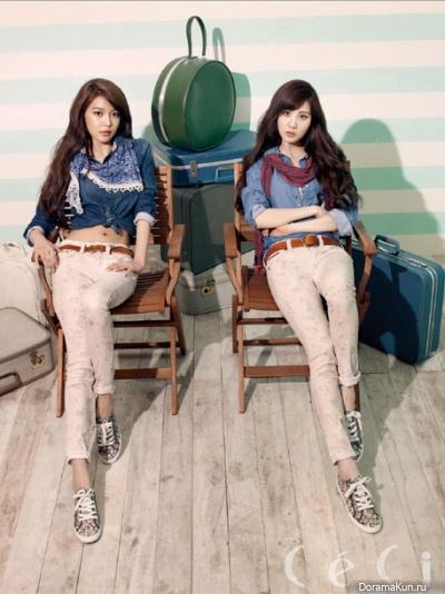 Soo Yon&So Hyon