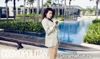 Kim Ha Neul9
