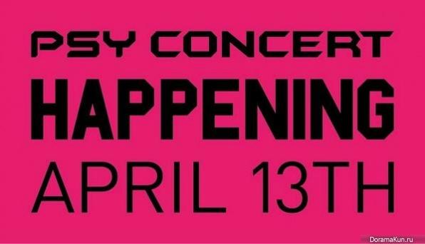 psy_concert