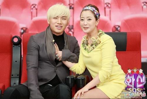 DS&Kim Hee Sun