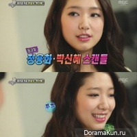 Park Shin Hyo