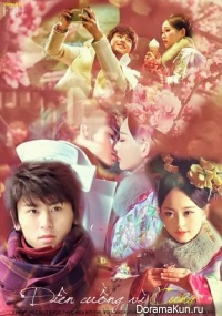 Wo Wei Gong Kuang