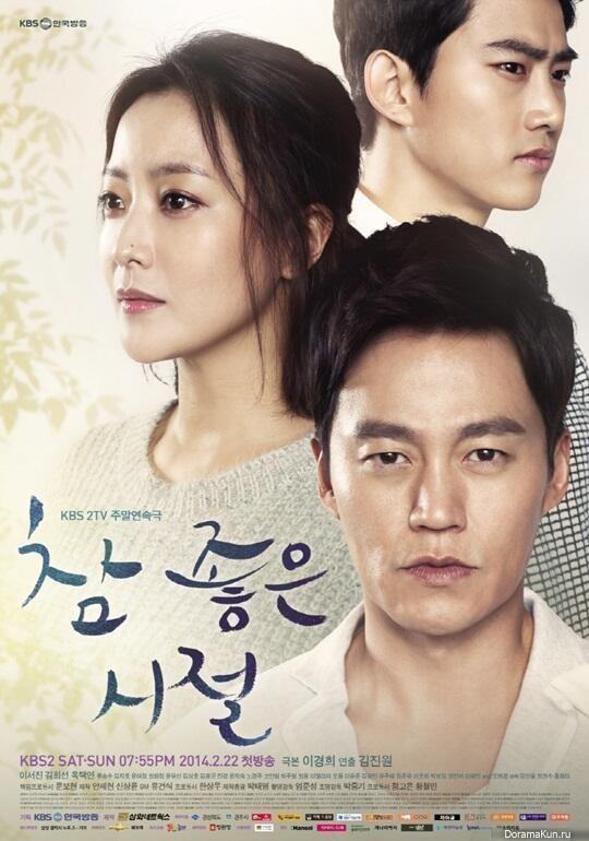 Все о корейском фильме скрытое время