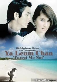 Yah Leum Chun
