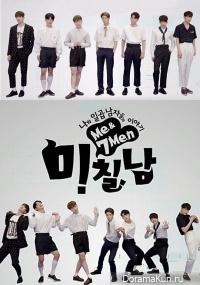 Me & 7 Men - Victon