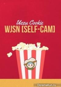 Uzzu Cookie - WJSN