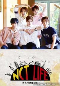 NCT Life 6