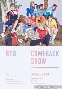 BTS - Comeback Show