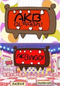 AKB 0ji 59fun! - AKB48
