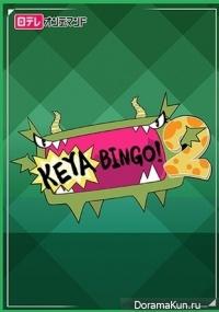 KeyaBingo! 2 - Keyakizaka46