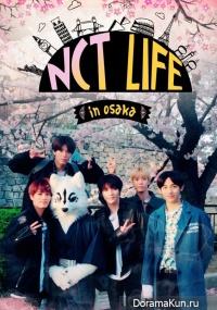 NCT Life 7