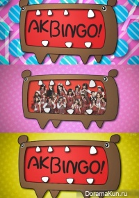 AKB48 - AKBingo!