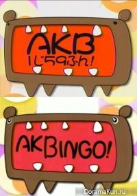 AKB 1ji 59fun! - AKB48