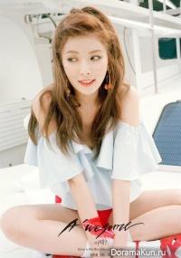 Hyuna x19