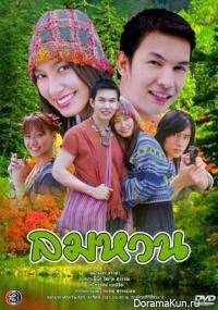 Lom Huan